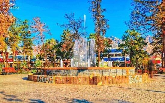 Daily public garden of Rania