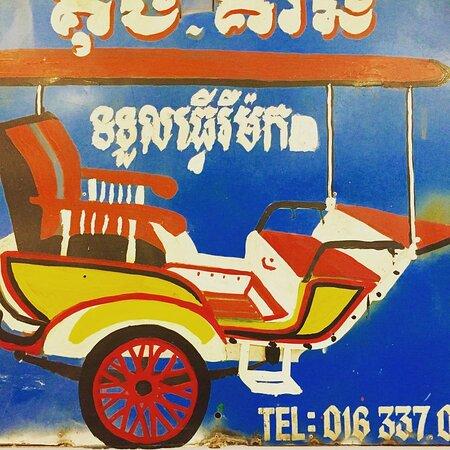 Vintage metal advertising signs