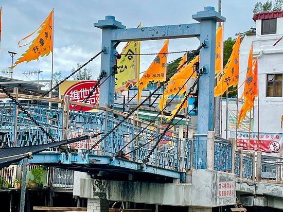 Tai Chung Bridge - Tai O
