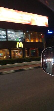 Rajagiriya, סרי לנקה: McDonald's