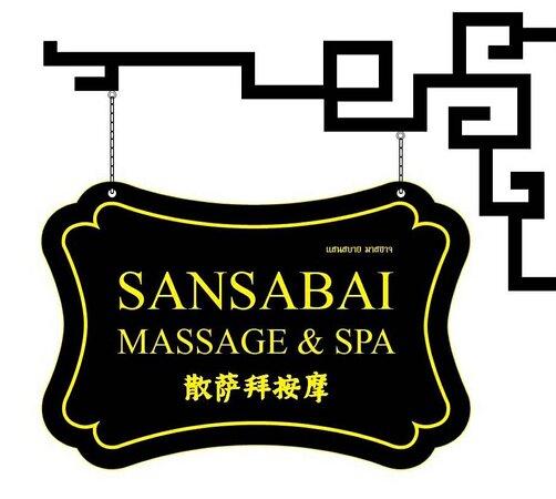 Sansabai Massage 2 @ Phuket Town