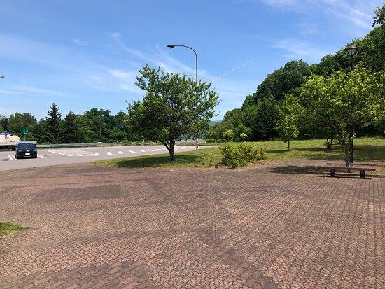 Otoe Parking Area Inbound