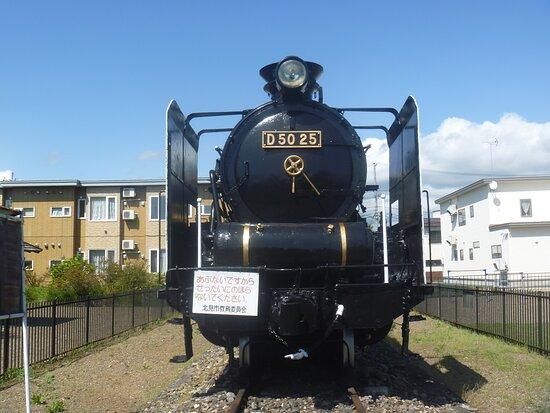 Steam Locomotive D50 No. 25