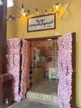 Shop entrance - Wajif Souq (Main Street)