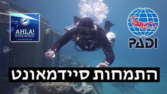 Ahla Dive Center