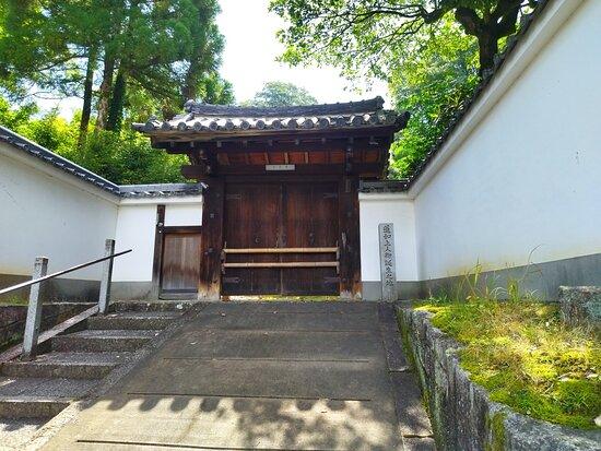 Sotai-in Temple