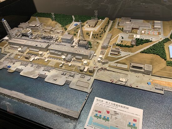 The Great East Japan Earthquake and Nuclear Disaster Memorial Museum