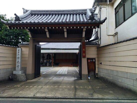 Seiko-ji Temple