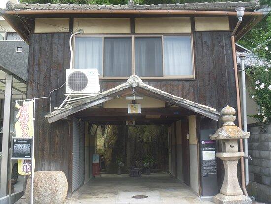 Matsuyama Chosho-ji Temple Jizosekibutsu