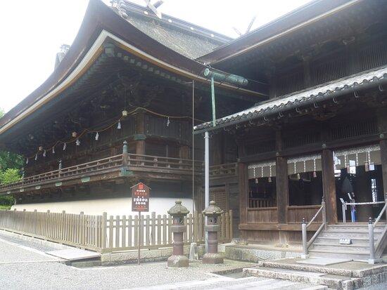Kibitsu Shrine Honden Haiden