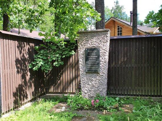 Monument to Sasha Nikiforov
