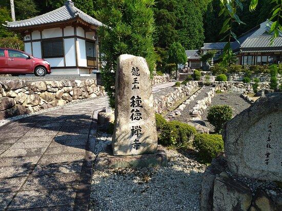 Shutoku-ji Temple
