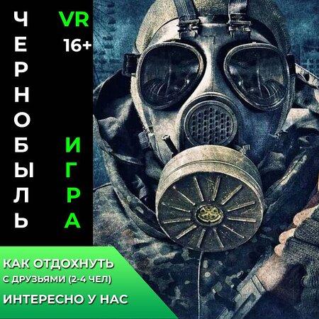 VMATRIX