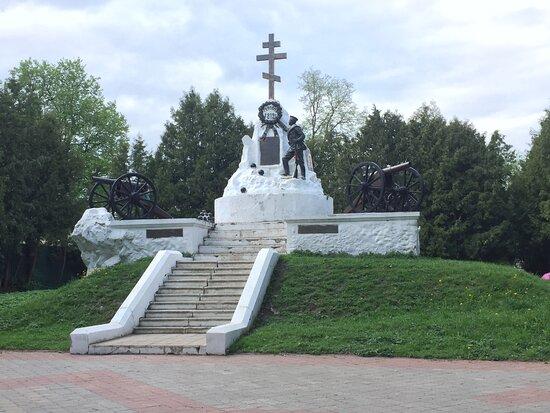 Obelisk to the Heroes of the Maloyaroslavets Battle in 1812
