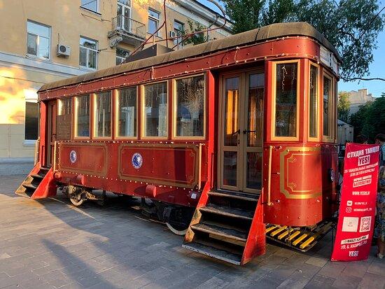 Tram Semyon