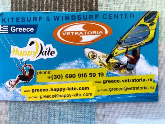 Vetratoria Greece