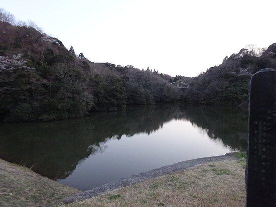 Kuramochi Dam