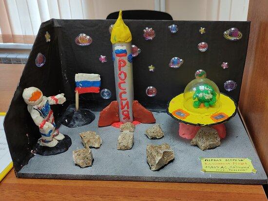 Cosmonaut Valeriy Bykovskiy Museum