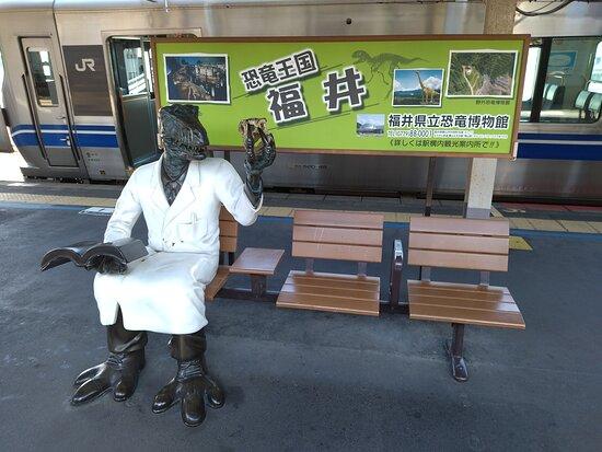 Dr. Dinosaur Tsuruga Station
