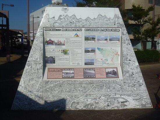 Hare no Kasa Kumo Monument