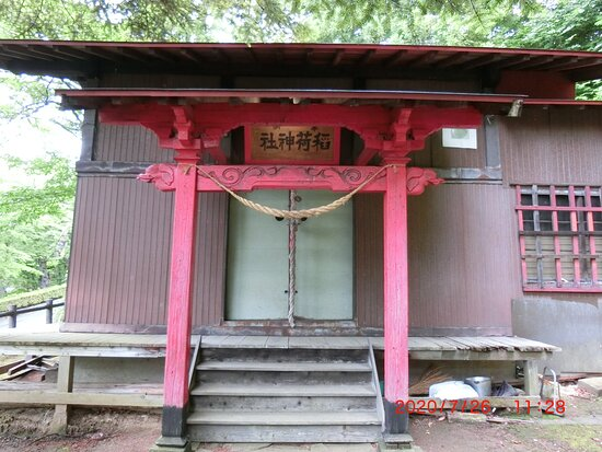 Kadozumi Inari Shrine