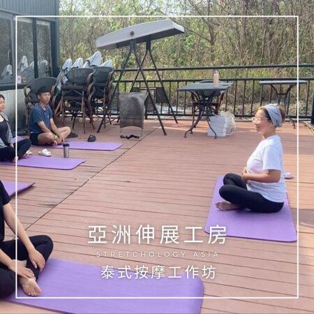Stretchology Asia