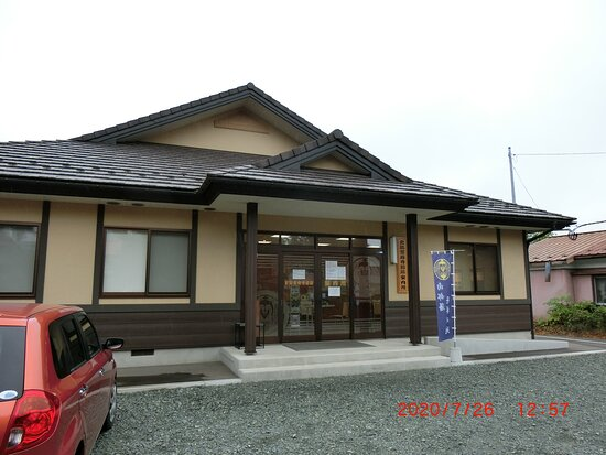 Historic Sites Hijiri Hisashitera Museum Trace Information Office