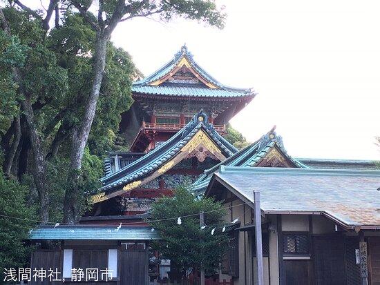 Sengen Shrine