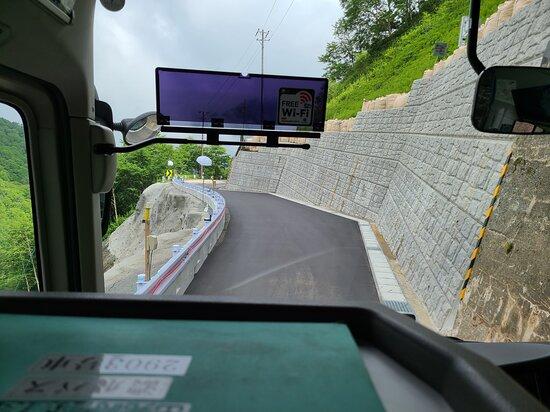 Norikura Sky Line