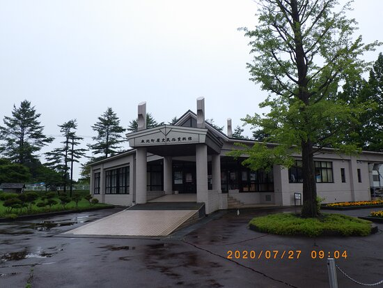 Tohoku Machi History and Folklore Museum