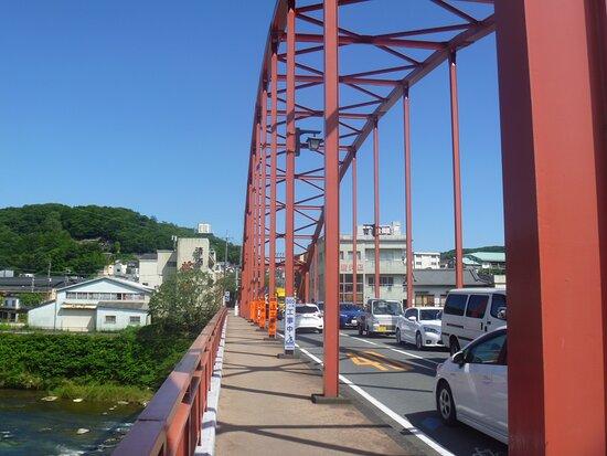 Shuzenji Bridge