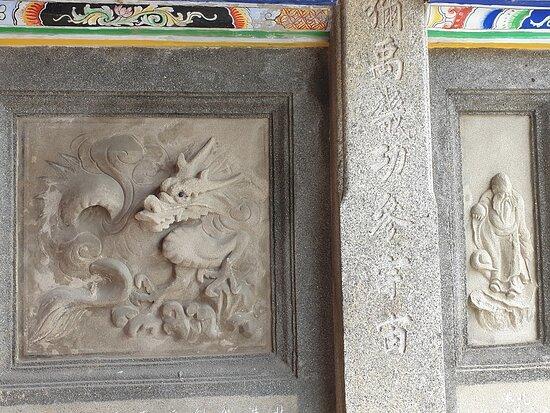 Nangang Shuixian Temple