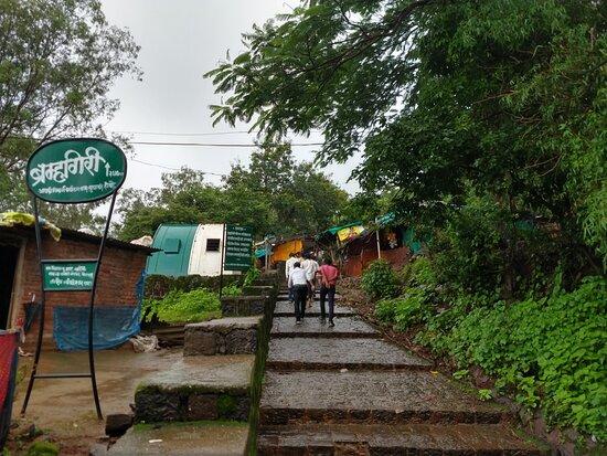 Brahmagiri Temple