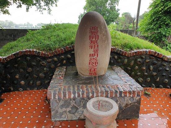 Zhenxing Temple