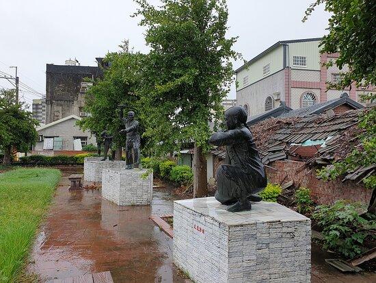 Xiluo Qikan Sculpture Park