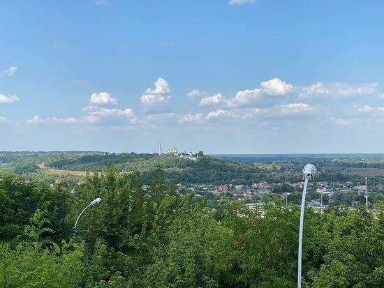 Ivanova Mountain