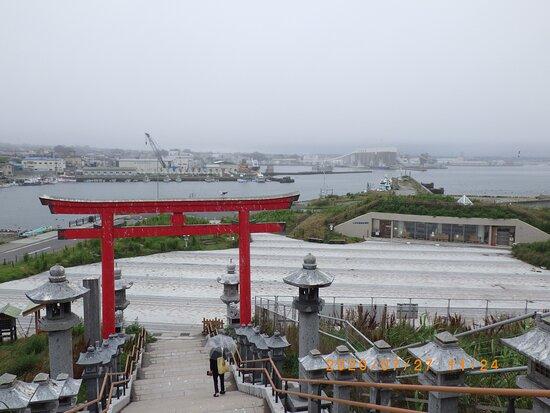 Kabushima Rest Area