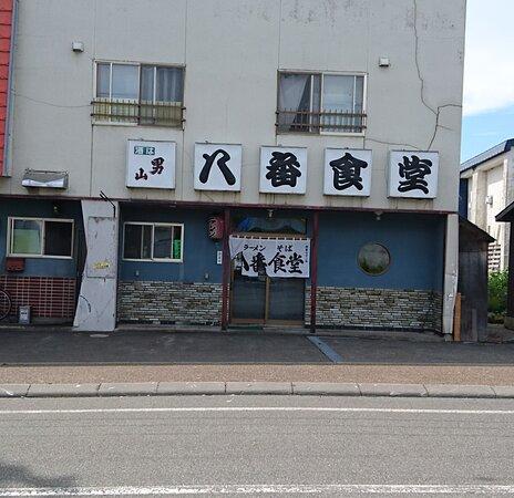 中頓別町, 北海道, 外観