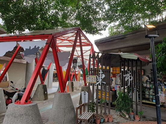Xiluo Western Market