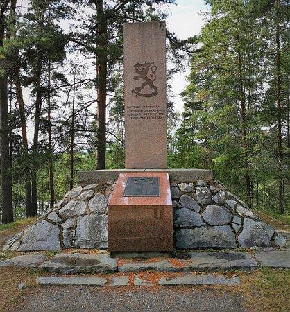 Porrassalmen Taistelun Muistomerkki