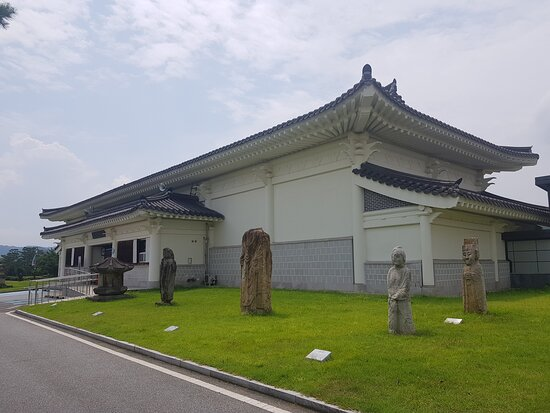 Chungju  Museum