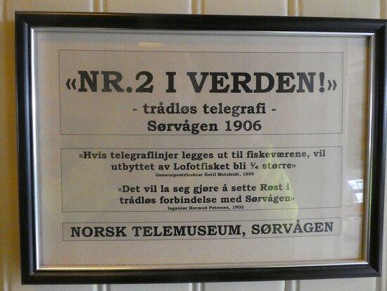 Sorvagen Radio - et Telemuseum