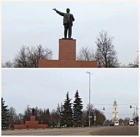 Monument to V.I. Lenin