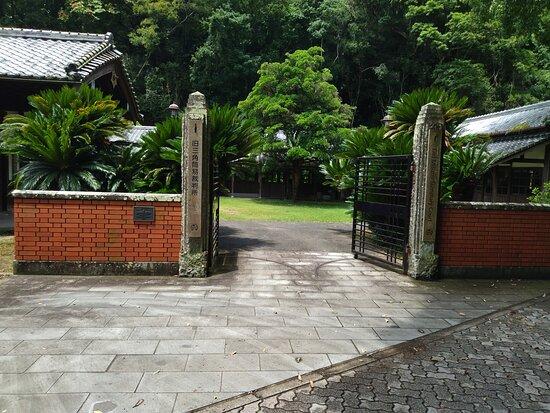 Honoyakata