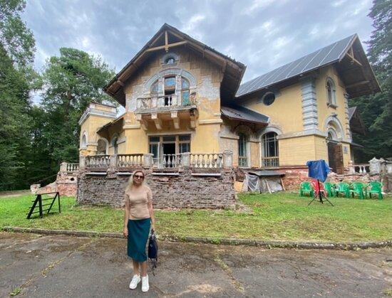 Morozova's  Manor