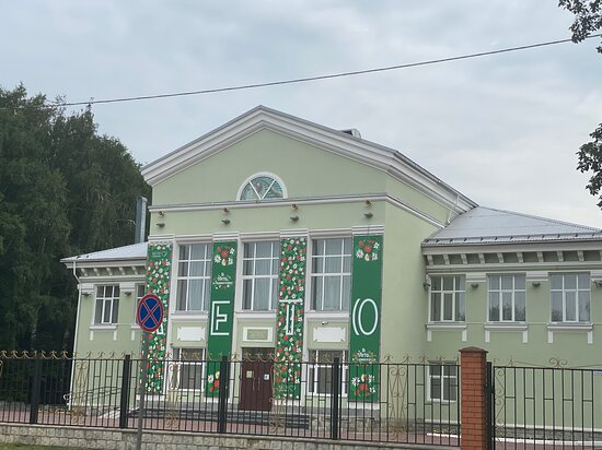 Taldom House of Culture