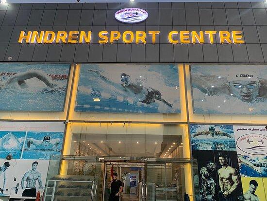 Hndren Sport Center