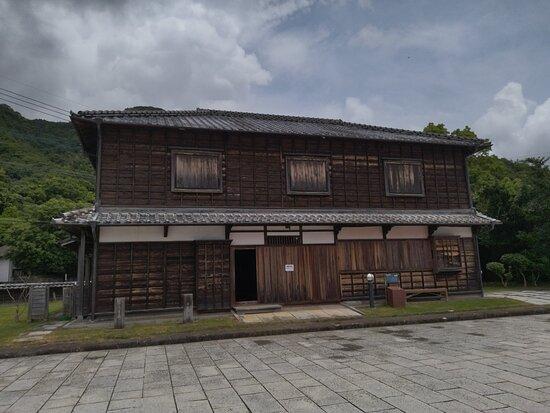 Old Takada Shipping Office