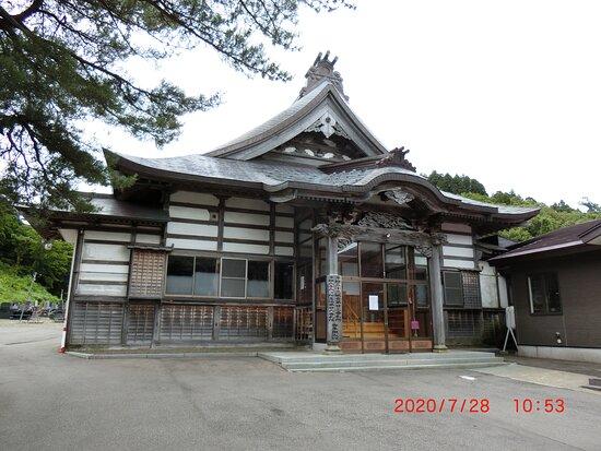 Mutaku-ji Temple