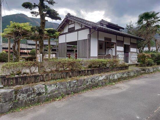 Former Hirata Post office